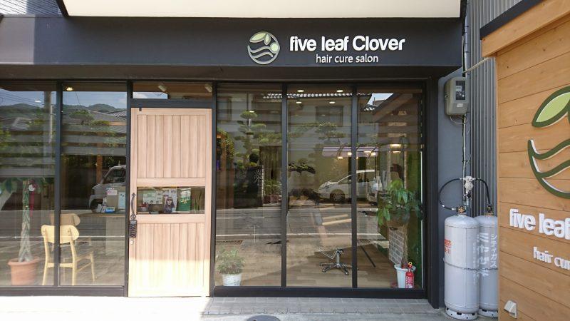 five leaf clover(ファイブリーフクローバー) 徳島県