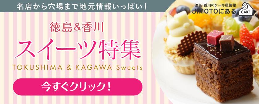 JIMOTOにある CAKE